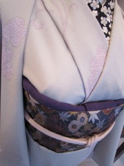 Do you have any plan in Kimono this autumn